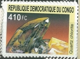Republique Demokratique du Congo (ex Zaire), měna FC, různý nominál
