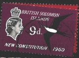 British Solomon Islands/ New Constitution 1960, různý nominál